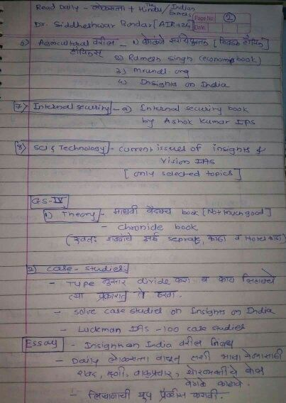 Types Of Essay Writing In Marathi - An essay about japan