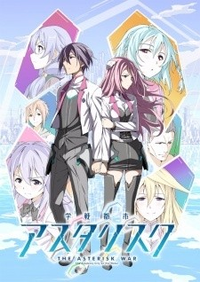 Gakusen Toshi Asterisk 12 Episodes Second Season Rated 714 On MAL