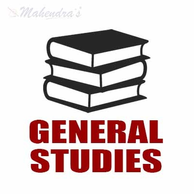 tata mcgraw hill upsc general studies pdf download