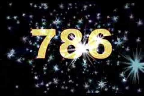 Why does Islam respect the number 786? What is its meaning