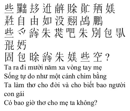 how to speak vietnamese words