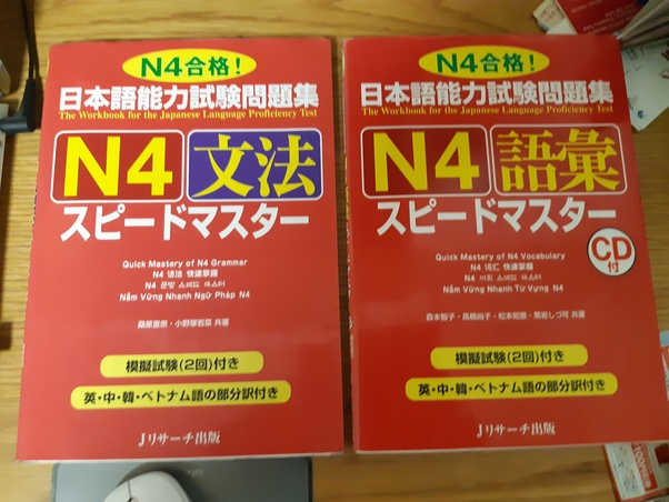What resources made you pass the JLPT N4 exam? - Quora