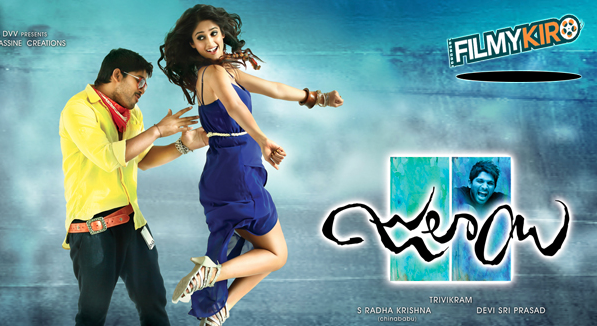 U Me Aur Hum Tamil Movie Hindi Dubbed Download