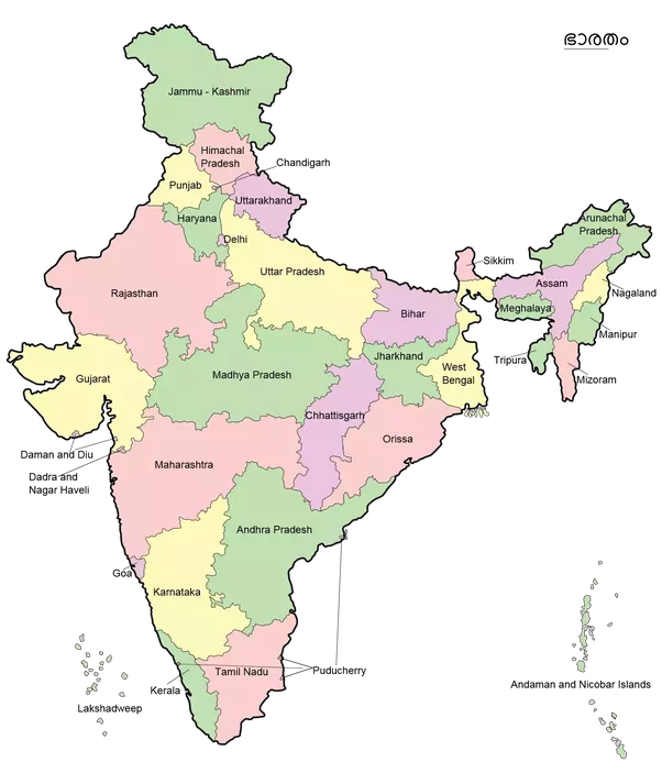 What country has the most beautiful geographical map quora seeing the map of india we could see the head in north legs in south and two hands on east and west perfect map gumiabroncs Choice Image