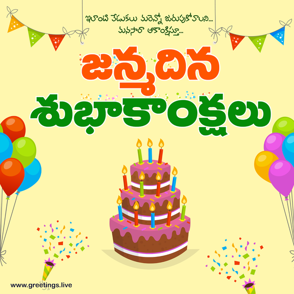 How To Say Happy Birthday To My Friend In Telugu Quora