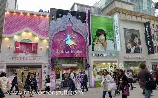 does the idea of vanity exist in the korean culture  is concern over appearance defined as