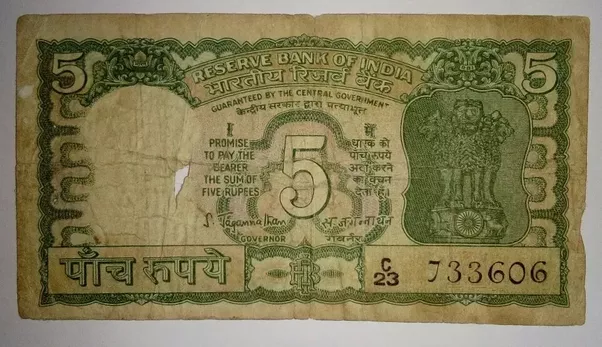 How Much Does 1 Dollar Mean In Indian Rus Quora