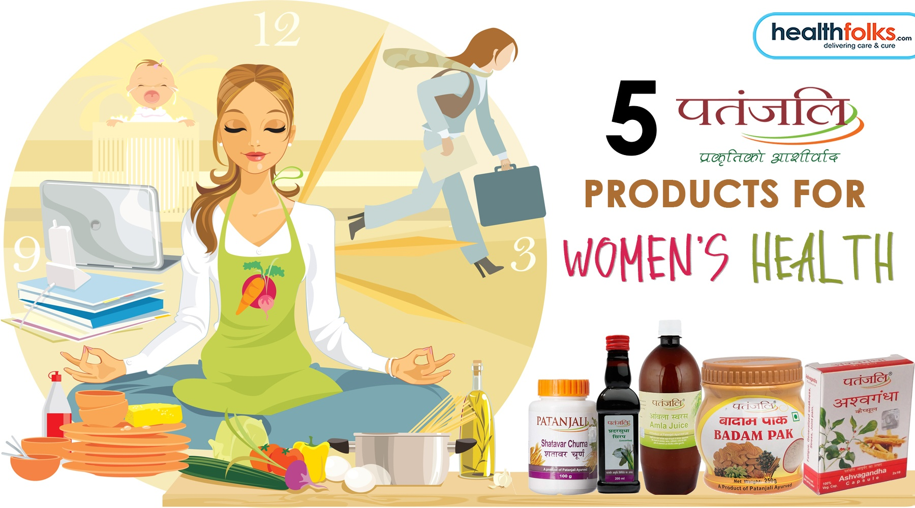 What are the popular Patanjali products for women's health? - Quora