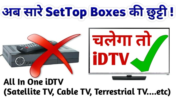 How to watch TV without any set top box - Quora