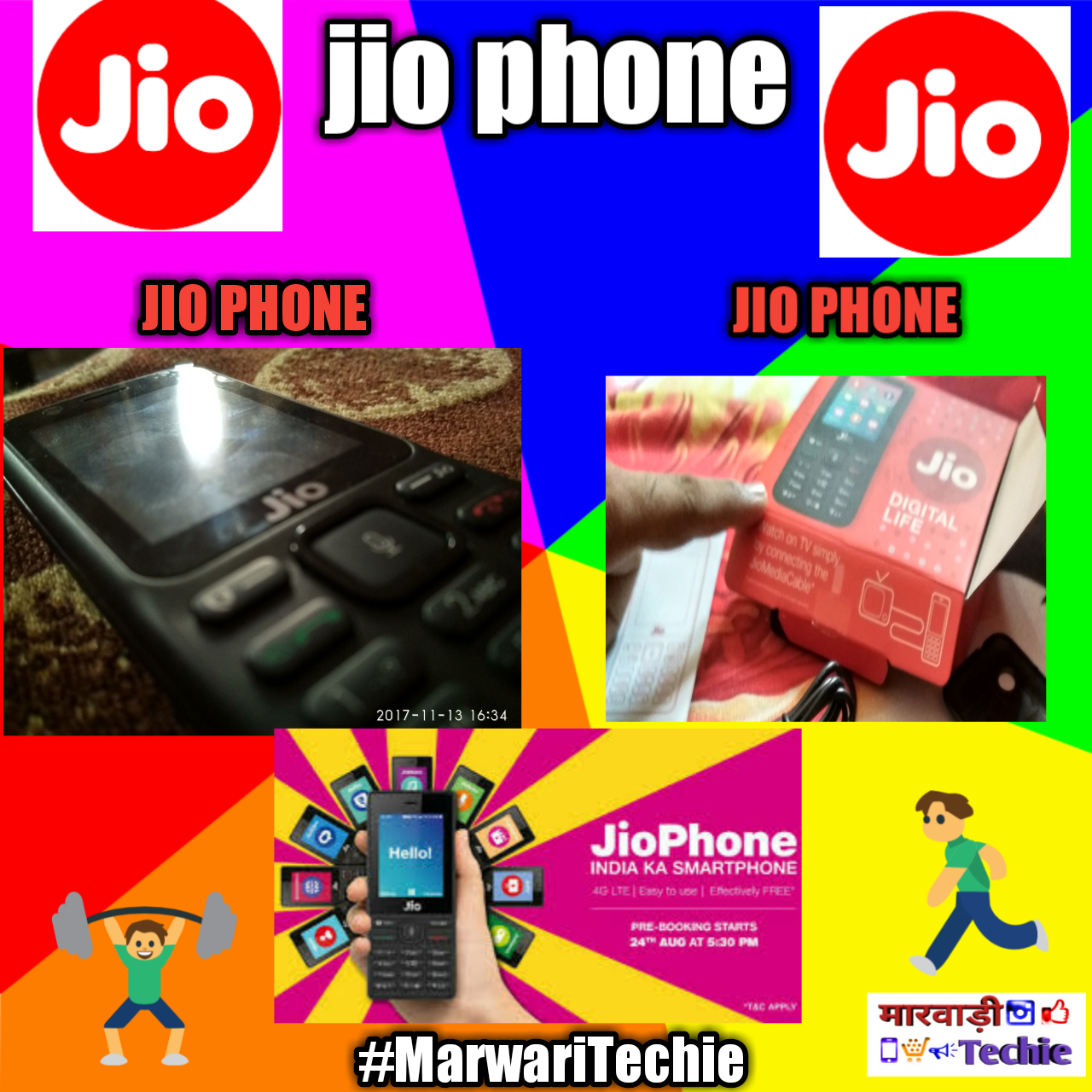 How is the Jio phone? - Quora
