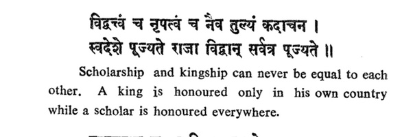what are most inspiring and guiding sanskrit quotes quora