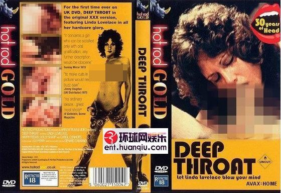 Deepthroat first porn movie