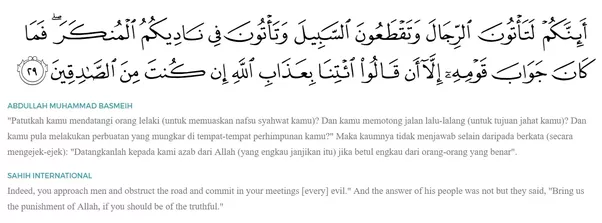 Homosexuality is a sin quran