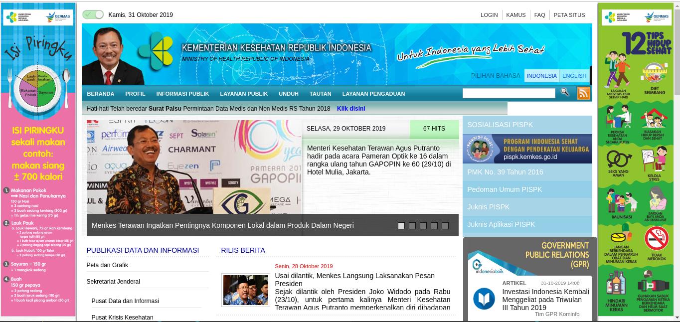 Mengapa situs pemerintah tidak sebaik situs swasta baik dalam UI/UX Dan Kinerja Nya ?
