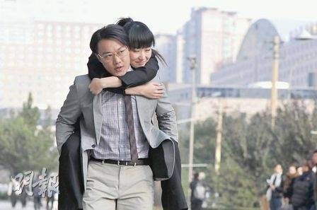 Is there a Chinese translation for 'piggy-back ride'? - Quora
