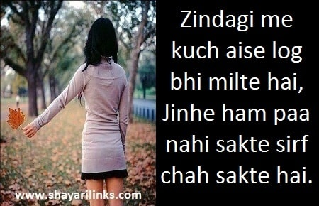 What Are The Some Of The Best Shayaris On Life Quora