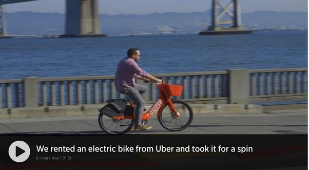 How does Uber Bike work? - Quora