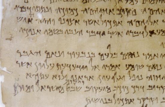 Hebrew calligraphy demonstration six alephs קליגרפיה עברית