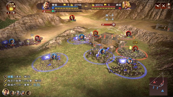 How good is Total War: Three Kingdoms, compared to Koei's
