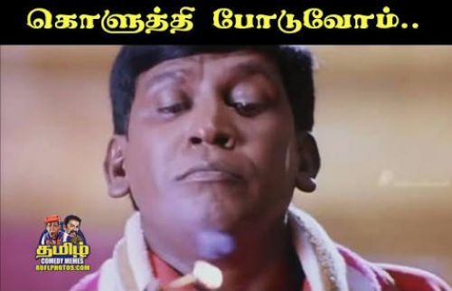 Which Vadivelu dialogues do you tend to use often in your