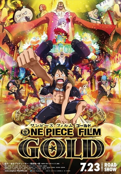 In what order should I watch the One Piece anime? - Quora