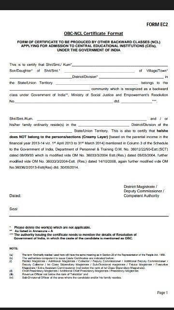 main-qimg-4677e923f9a4c758f14c5395fdb739c3-c Obc Certificate Application Form Am on