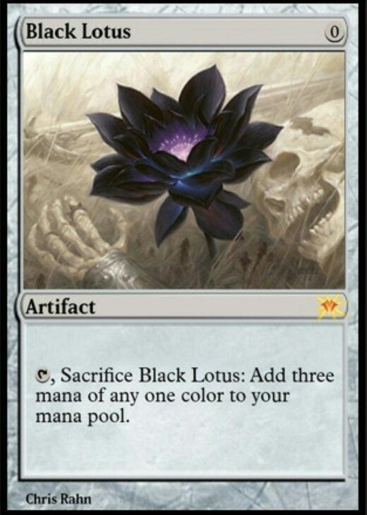 What Magic The Gathering Sets Have Had A Ridiculous Power Level Quora