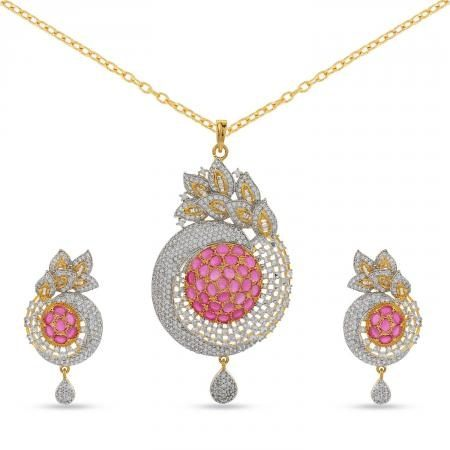 What is the best jewellery shop for pendant jewellery quora and with several options of these uniquely crafted pendant jewellery pieces available women can make stunning style statements be it at work or formal aloadofball Gallery