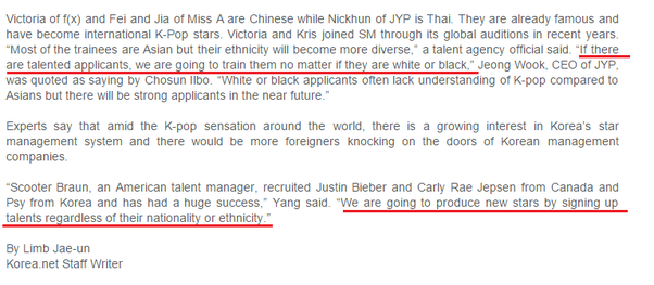 Can non-Asians be accepted at K-pop companies like JYP? - Quora