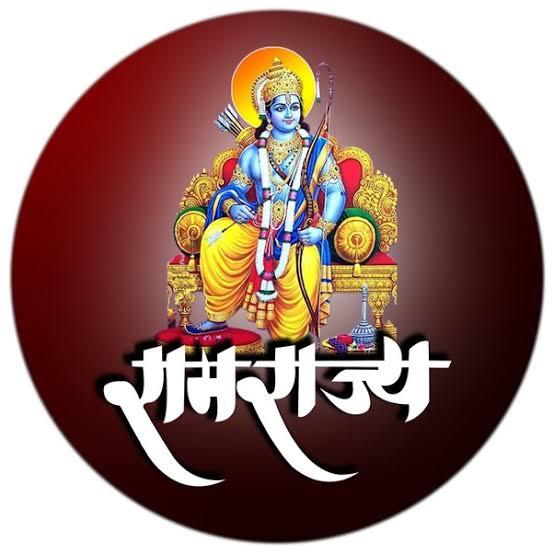 राम राज्य का क्या मतलब है, इसकी क्या विशेषता थी? - Quora
