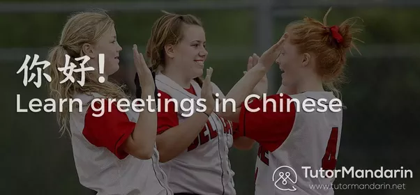 How to respond to n ho ma quora greeting friends in the chinese language is not as hard as you think its always nice to start a relationship with greeting and you are required to have m4hsunfo