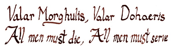 Dohaeris valar Meaning of