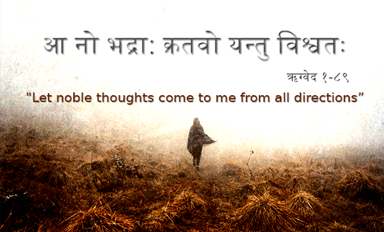 What are most inspiring and guiding Sanskrit quotes? - Quora