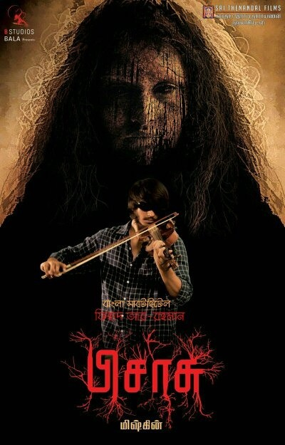 South Indian Horror Movie List 2017 In Hindi idea gallery