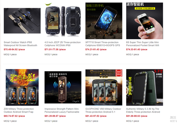 Where can I buy/dropship cell phones/iPhones at a wholesale