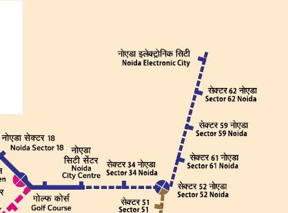 Distance Between New Delhi Railway Station To Noida City Centre