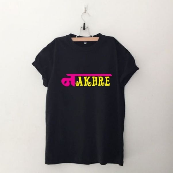 Gift Them A Customized Nakhre Half Sleeve T Shirt On Birthday Anniversary Or As Valentines Day Gifts For