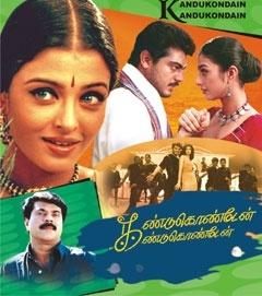 Tamil soft teen #6