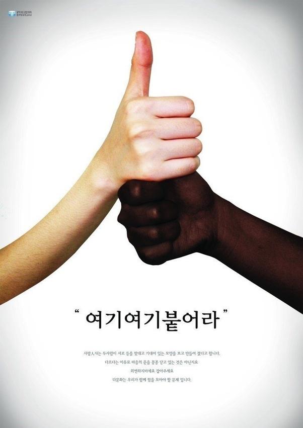 What Does Yogi Butchara Mean In Korean Quora