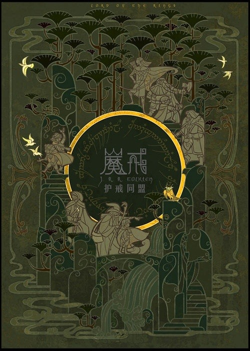 what are some of the best chinese graphic design works quora