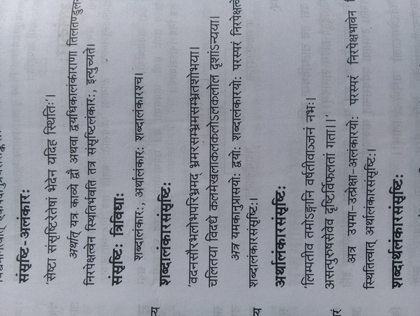 Is there any camera translator app to translate Sanskrit to