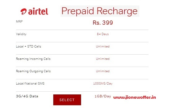 Does the Airtel 399 plan (unlimited calls and 1 GB/day) work on