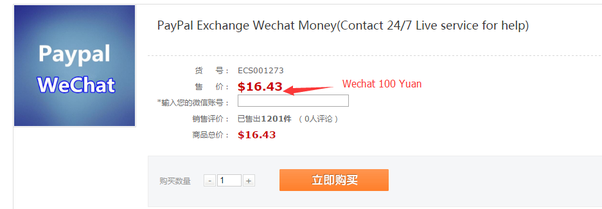 How to transfer my money from Paypal to WeChat or Alipay account - Quora
