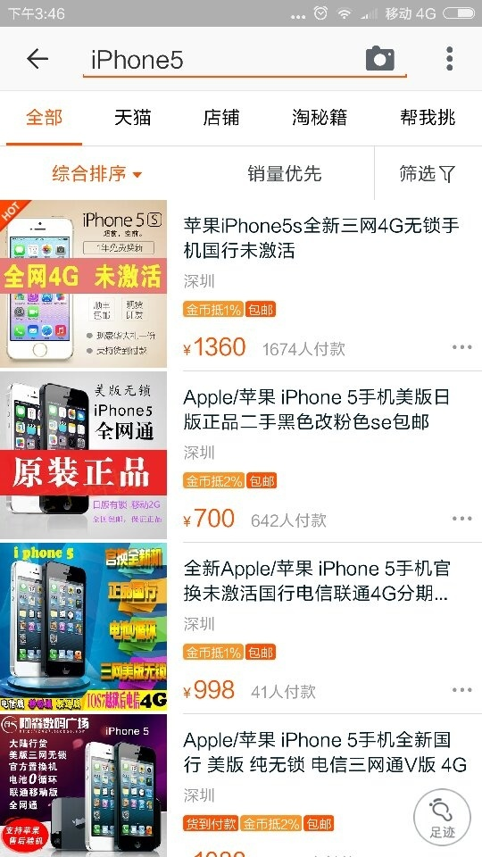 how much does iphone 5 cost how much does the iphone 5 cost in china quora 18495