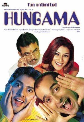 Hindi Full Movies Online - apnaview.com