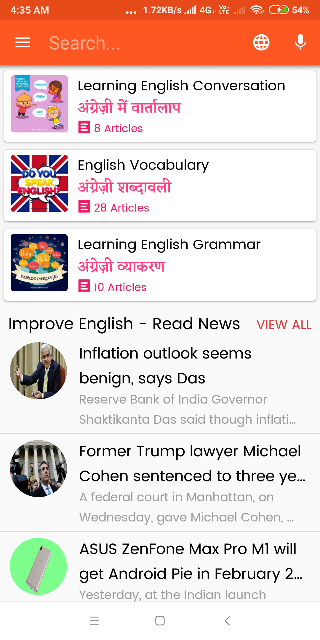 Which is the best English to Hindi dictionary app? - Quora