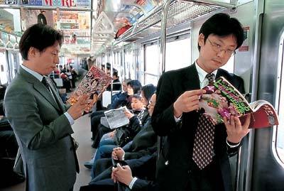 What are people reading manga