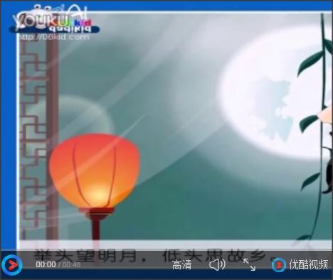 How To Say Sweet Dreams In Mandarin Quora