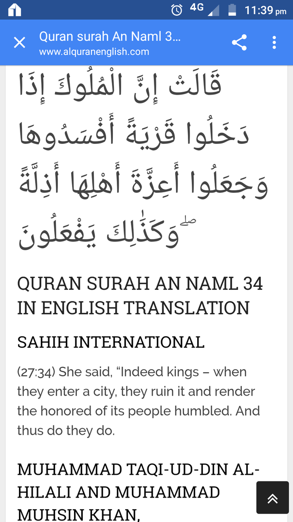 Is there any short Quran surah that you find tear jerking