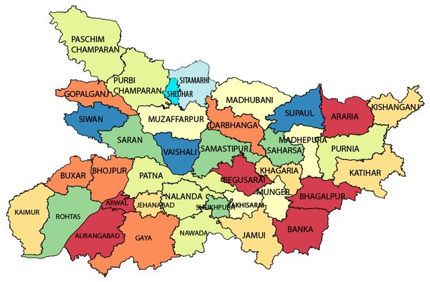 to know or understand the old names of bihar you have to know the history of bihar bihar word is derived from the sanskrit and pali word
